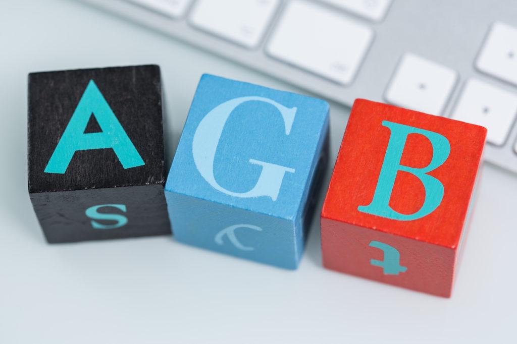 AGB-Änderungen bedürfen mehr als Schweigen der Kunden